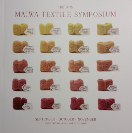 Maiwa Calendar 2015
